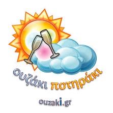 images ouzaki onsky m